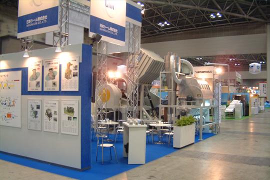 2003環境展