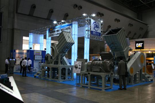 2007環境展