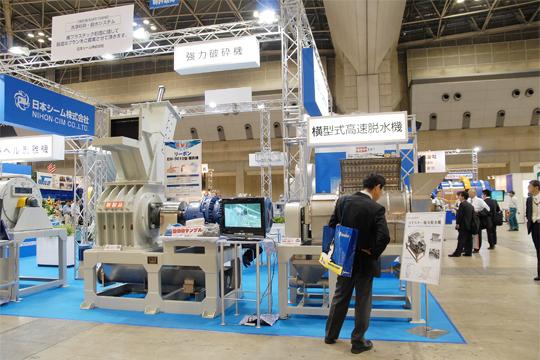 2009環境展