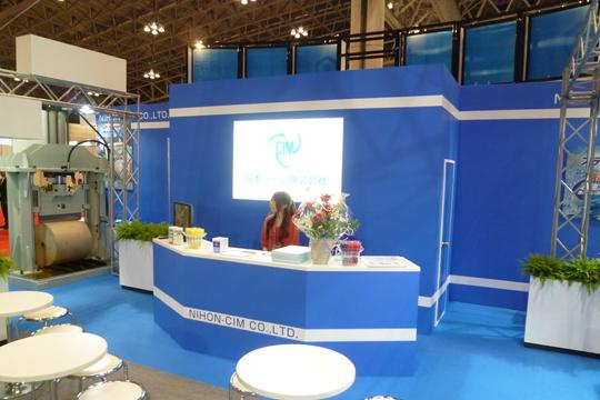 2011国際プラスチックフェア