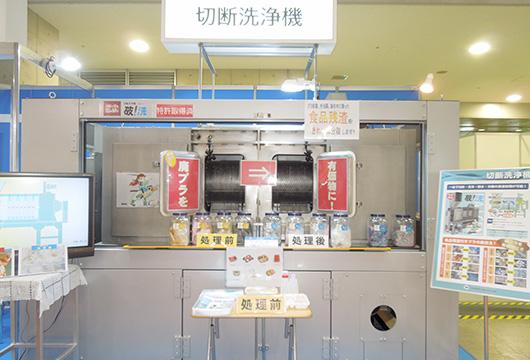 2014 国際食品工業展 FOOMA JAPAN