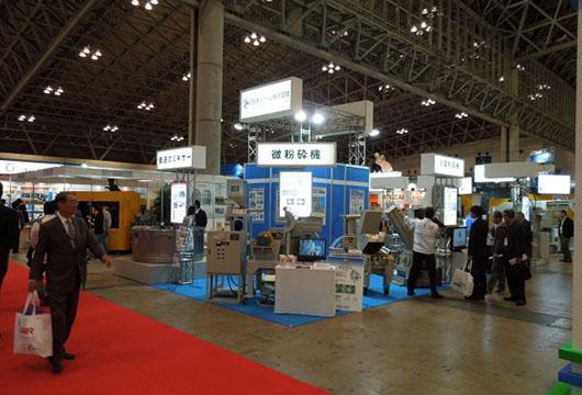 国際プラスチックフェア「IPF JAPAN 2014」