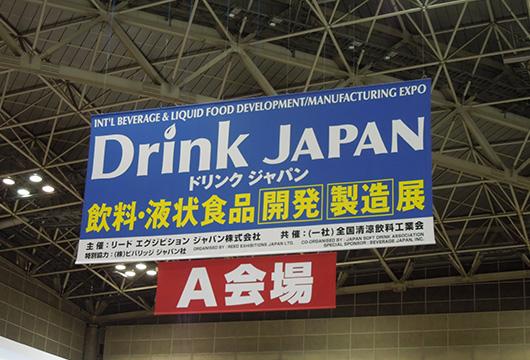 Drink japan
